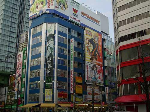akihabara manga building